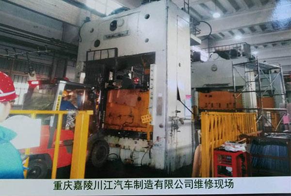 重庆嘉陵川江汽车制造有限公司维修现场